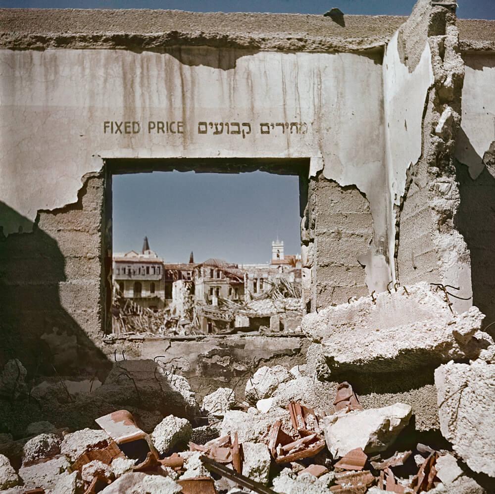 Un ancien magasin près de la Porte de Jaffa, Jérusalem, Israël