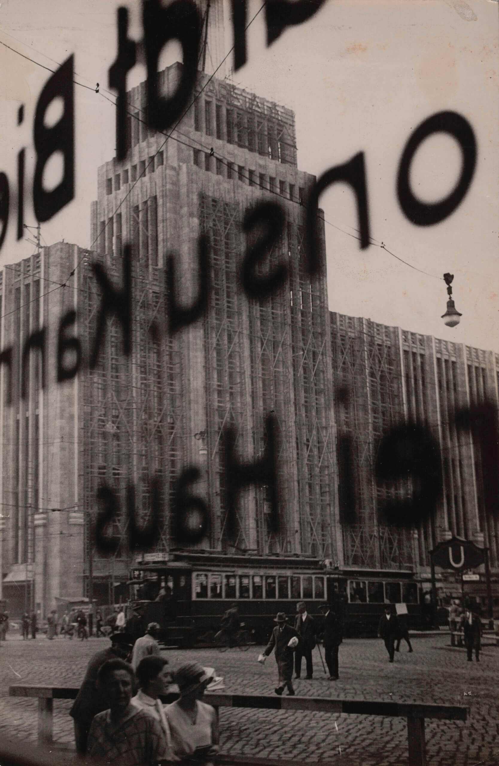 Vue du grand magasin berlinois Karstadt